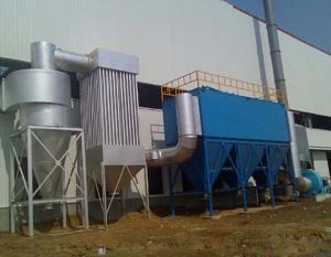 工業粉塵凈化處理設備-袋式除塵器-脈沖除塵器設備