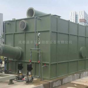 生物除臭设备-生物洗涤塔-废气处理设备生产厂家