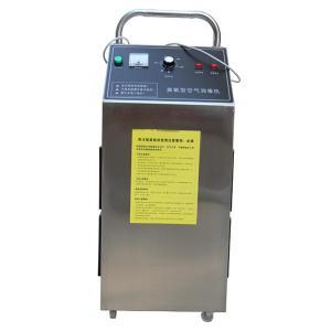 河北石家莊移動式臭氧機價格 小型臭氧機廠家
