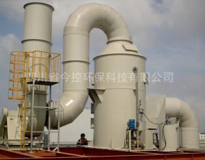 酸霧廢氣處理設備-PP噴淋塔-四川玻璃鋼凈化塔