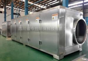 工業油煙凈化器-等離子凈化設備-廢氣處理設備廠家