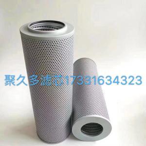 液壓油濾芯QYLX-160*80Q2型號齊全