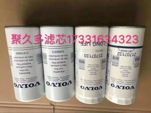 批发现货滤芯LXZ-160*80吸油过滤器滤芯