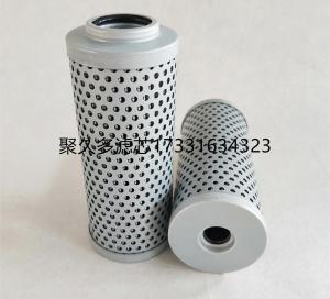 廠家大量供應 HX-400*40Q黎明液壓濾芯