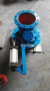 Q640X-4气动钟式卸灰阀厂家
