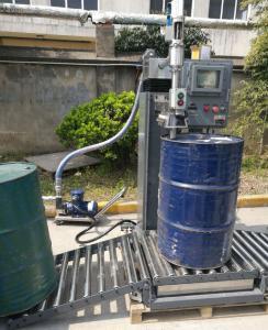 200L灌装机 带充氮气