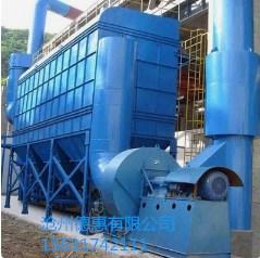 中央除塵設備鍋爐單機除塵器環保集塵系統