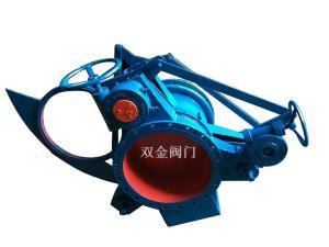 F573X 渦輪式眼鏡閥