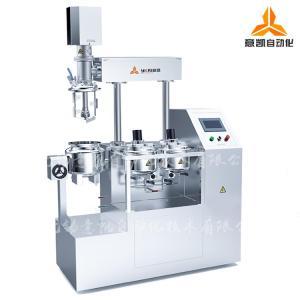 小型真空均質乳化機實驗室高剪切乳化機 制藥實驗小型乳化設備攪拌機