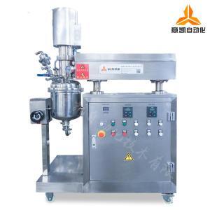 实验室乳化机5升 院校实验室用真空均质乳化机 操作方便