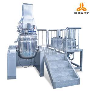 250L真空混合高速攪拌乳化機