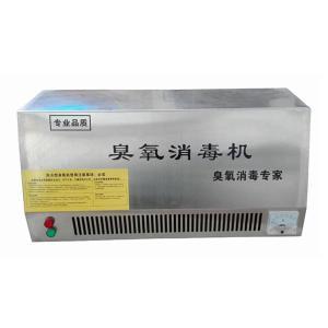 上海臭氧機廠家  壁掛式臭氧機價格