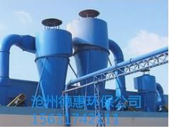 工地圍墻圍擋生物質鍋爐專用除塵器環保系統