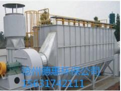 不銹鋼鍋爐沖擊式除塵器工業環保設備