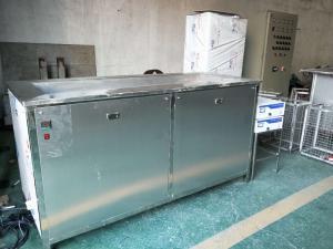 机械零件超声波清洗机WHGT