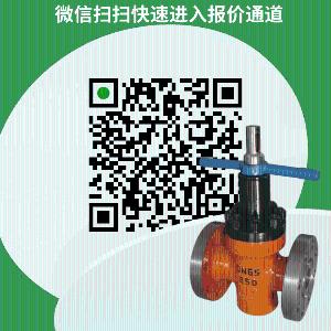 Z43W單閘板平板閘閥-上海油田閥門廠家