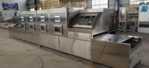 科尔新品氢氧化镍微波干燥机