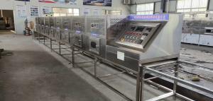 微波氫氧化鋯烘干機微波化工烘干機