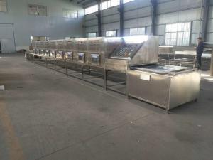 科尔新品高科技新材料微波烘干干燥机