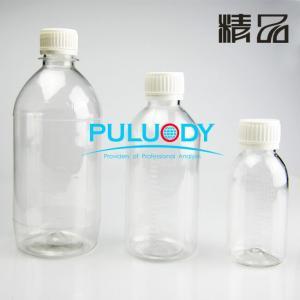 供应 普勒 颗粒度塑料取样瓶