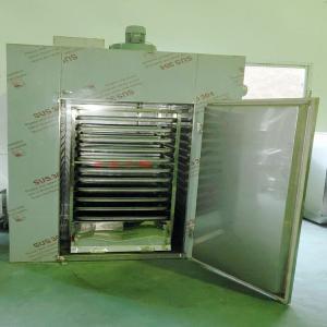 花果茶烘箱 热风循环烘箱 食品干燥箱 药材烘干设备
