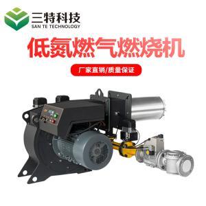 低氮燃烧器厂家 生产低氮燃烧器 天然气低氮燃烧器