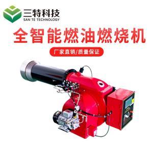 供應高品質 工業柴油燃油機 鍋爐甲醇燃油燃燒機