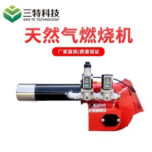 天然氣煤氣燃燒器燃燒機 蒸汽發生器液化氣燃燒機