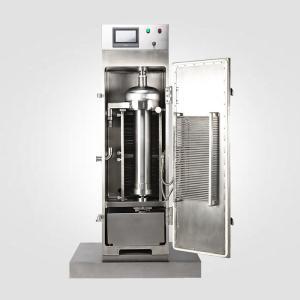 GQ142GOS型管式离心机 高速管式分离机