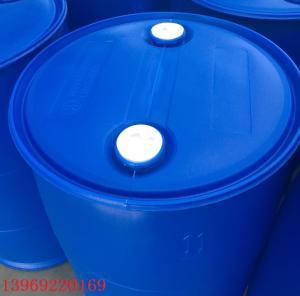 200升食品包装塑料桶200L医药包装桶