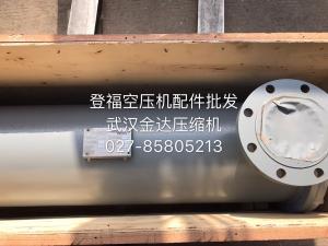 QX106049/QX106050登福冷却器