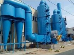 工業環保設備集中處理鍋爐脫硫脫銷除塵器