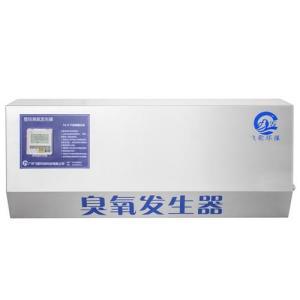 壁掛式10G臭氧發生器藥廠消毒殺菌除異味