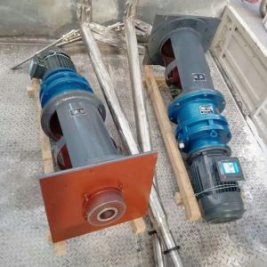 不锈钢搅拌器 不锈钢搅拌器厂家 淄博不锈钢搅拌器