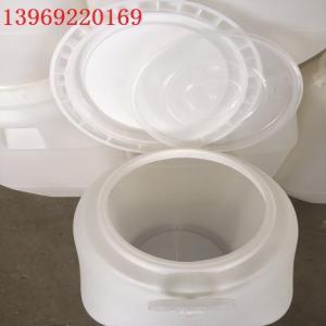 50L食品塑料桶厂家50L食品塑料桶价格