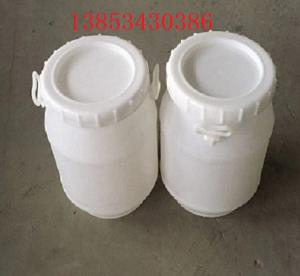 *25升大口塑料桶價格25升大口塑料桶生產廠家