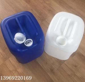 25升食品塑料桶厂家25升食品塑料桶价格