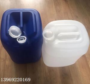 *20公斤塑料包裝桶批發