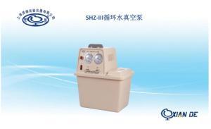 SHZ-III台式循环水真空泵