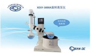 XDSY-3000A自动控制型水/油两用旋转蒸发仪