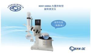 XDSY-5000A智能自动升降5升水/油两用型旋转蒸发仪