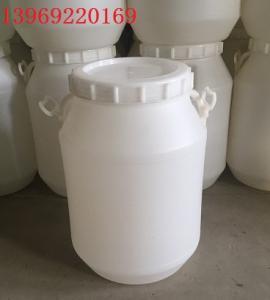 食品级50L塑料桶批发50L塑料桶价格