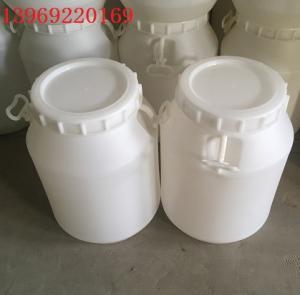 河南50公斤塑料桶50升HDPE塑料桶