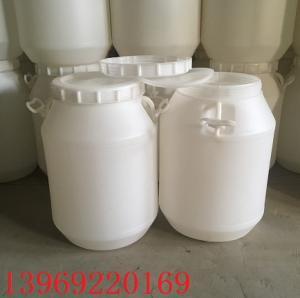 *50升蜂蜜塑料桶50L大口蜂蜜塑料桶