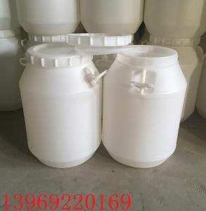 山東50公斤蜂蜜塑料桶