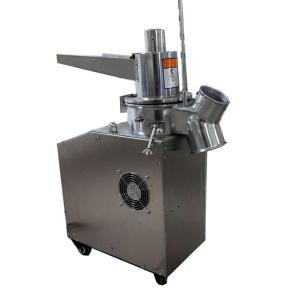 大型不锈钢粉碎机   小型矿物粉碎机