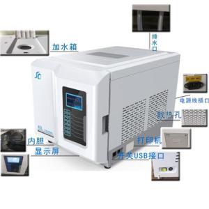 信陽臺式脈動真空壓力蒸汽滅菌器廠家直銷