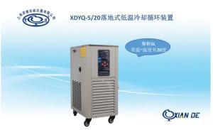 XDYQ-5/20低温冷却液循环泵