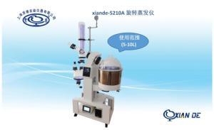 xiande-5210A水浴10升大容量旋转蒸发仪