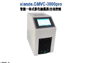 xiande.GMVC-3000pro智能真空控制裝置一體機